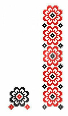 Cross Stitch Geometric, Cross Stitch Borders, Cross Stitch Flowers, Cross Stitch Charts, Cross Stitch Designs, Cross Stitching, Cross Stitch Patterns, Loom Patterns, Beading Patterns