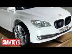SIAMTOYS - รถเด็ก รุ่น 3734 ทรง BMW ซีรีย์7 (สีขาว) - Line id : @siamtoy...