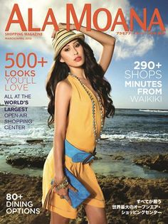 travelling to Oahu soon? - check out the Ala Moana shopping mall magazine