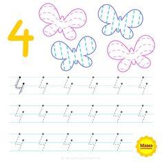Preschool Activities, Diagram, Math Equations, Words, Inspiration, Montessori, Angel, Fine Motor, Special Needs Children
