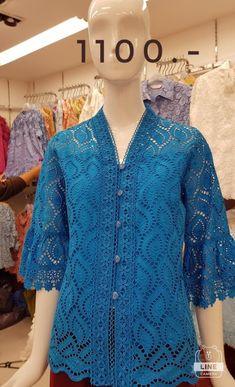 Kebaya Brokat, Dress Brokat, Indonesian Kebaya, Thailand Fashion, Model Kebaya, Batik Kebaya, Blouse Dress, Sewing Projects, Blouses