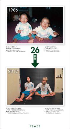 PEACE:1986年 → 2012年