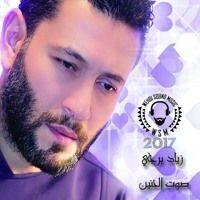 Ziyad Bourji - Sawt El Hanin HQ  2017 زياد برجي  -  صوت الحنين by WSM-45 on SoundCloud