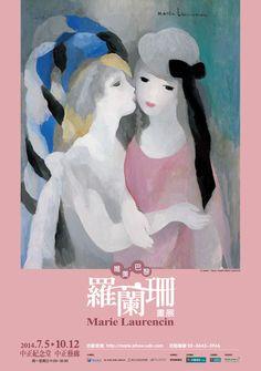 中正紀念堂 畫展 - Google 搜尋