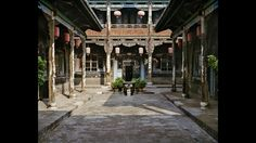 ancient chinese courtyard house