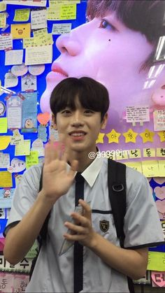 Love Of My Life, My Love, Produce 101, Mingyu, Theme Song, Abs, Kpop, Songs, Wallpapers
