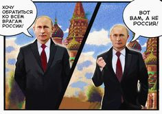 (1) Твиттер Obama Funny, Lol, Memes, Fictional Characters, Moscow, Meme, Fantasy Characters, Fun