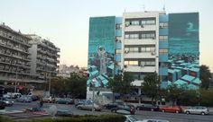 graffiti θεσσαλονικη - Αναζήτηση Google