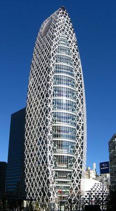 The incredible Mode Gakuen Cocoon Tower that is 204-metre and located in the Nishi-Shinjuku district, Shinjuku, Tokyo, Japan