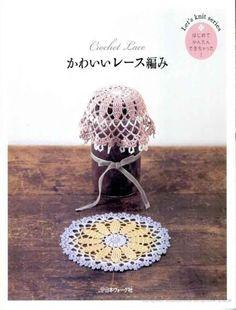 Let's knit series 2009 crochet lace kr - Disney Pin Crochet Borders, Crochet Motif, Diy Crochet, Crochet Stitches, Crochet Patterns, Lace Doilies, Crochet Doilies, Crochet Flowers, Crochet Cross