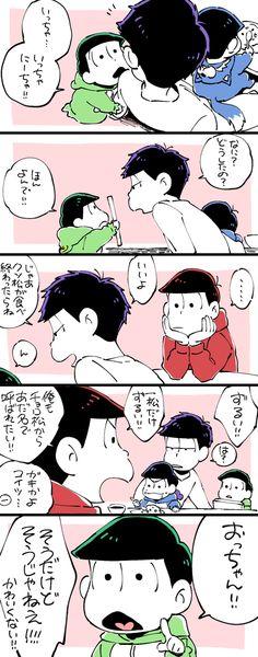 Osomatsu San Doujinshi, Ichimatsu, Cute Gay, Manga, Homestuck, Anime Comics, Spirit Animal, Webtoon, Kawaii Anime