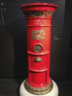 Japanese postal museum, old Japanese mailbox