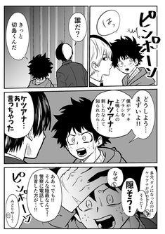 サワ太郎 (@sawataro777) さんの漫画 | 6作目 | ツイコミ(仮) My Hero Academia, Manga, Comics, Twitter, Cute, Anime, Cards, Movie Posters, Celebrities