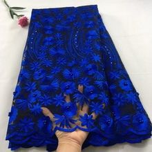 Beaded Lace Fabric, Fabric Beads, Mesh Fabric, Bleu Royal, Royal Blue, African Lace, Buy Fabric, African Design, French Lace