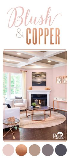 Blush is quickly becoming the new neutral when it comes to wall color. Balance your blush with metallic, copper tones for decor that's chic and not too sweet. | Pulte Homes