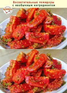 Delicious tomatoes with an unusual ingredient, Roasted Vegetable Recipes, Roasted Vegetables, Kitchen Recipes, Cooking Recipes, Vegetarian Recipes, Healthy Recipes, Salad Recipes, Good Food, Food And Drink