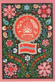 soviet postcard (Uzbek Soviet Socialist Republic)