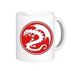 SthAmazing Drachen 052015 A Cool Coffee Travel Mugs Cat Coffee Mugs ** See this awesome image  (This is an amazon affiliate link. I may earn commission from it)