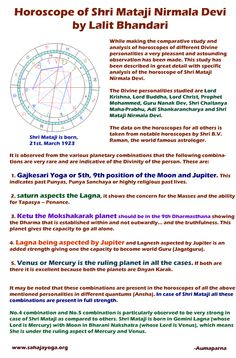 Horoscope of Shri Mataji Nirmala Devi