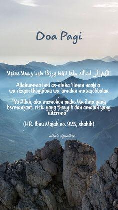Pray Quotes, Quran Quotes Inspirational, Quran Quotes Love, Islamic Love Quotes, Muslim Quotes, Wisdom Quotes, Quotes Quotes, Motivational Quotes, Life Quotes