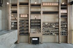 shinichiro ogata crafts tokyo aesop store with the theme of chaos within cosmos