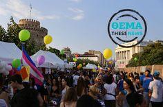 Φαβορί για το EuroPride 2020 το Thessaloniki Pride > http://arenafm.gr/?p=301959