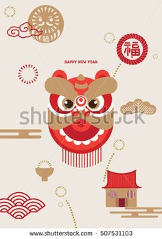 Chinese new year design element/ 2016 Greetings/ Have a blessing year in 2016/ translation: Great Fortune