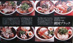 http://blog.goo.ne.jp/t_cognac/e/f5a8edeacb64854d961188016cd1df85
