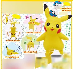 AmiAmi [Character & Hobby Shop] | PUTITTO Pikachu Plus 12Pack BOX(Pre-order)