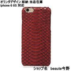 Cases we love スマホケース・テックアクセサリー ANTIQUE RUBY SNAKE SKIN IPHONE 6 6S CASE 即納