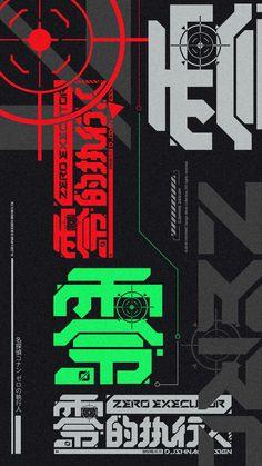 Two dimensions Font LOGO Desgin on Behance Sci Fi Wallpaper, Minimal Wallpaper, Anime Scenery Wallpaper, Graphic Wallpaper, Dark Wallpaper, Qhd Wallpaper, Typographic Logo, Typography Poster, Typography Design