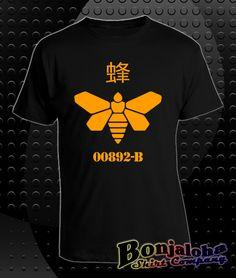 Breaking Bad - Methylamine (T-Shirt) - Outlaw Custom Designs, LLC