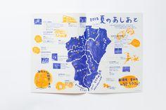 越後妻有便り越後妻有 大地の芸術祭の里の魅力を発信するフリーペーパー。 Map Design, Layout Design, Sketch Pad, Information Design, Web Layout, Travel Maps, Japanese Design, Free Paper, Brochure Design