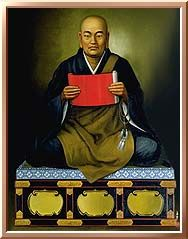 Nichiren | of nichiren buddhism the major writings of nichiren daishonin nichiren ...