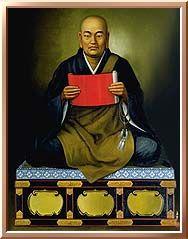 Nichiren | of nichiren buddhism the major writings of nichiren daishonin nichiren ...