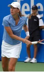 Angi Bachmann, Professional Tennis Player
