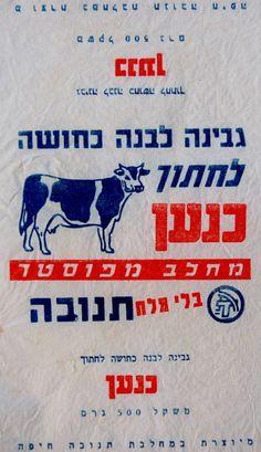 1950 ISRAEL Hebrew TNUVA Diary COW CHEESE Advrt WRAPPER   eBay