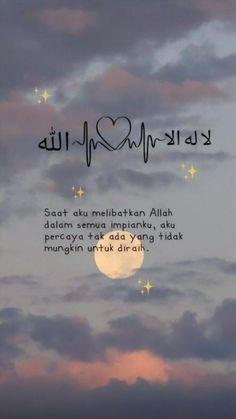 Islamic Quotes On Death, Islamic Love Quotes, Muslim Quotes, Best Quran Quotes, Quran Quotes Inspirational, Reminder Quotes, Prayer Quotes, Coran Quotes, Lockscreen Iphone Quotes