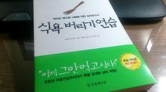 한경BP에서 보내준 도서. 곧장 마누라쟁이에게 토스!!!