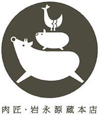 Restaurant logo by Tetusin, Fukuoka.