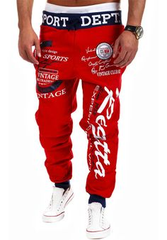 Relax in style with these awesome men's fashion sport jogger pants. They are made from a cotton blend that allows you to move freely about your home. Watching your favorite sports game on television o