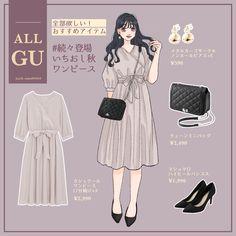 Muslim Fashion, Kpop Fashion, Korean Fashion, Fashion Models, Girl Fashion, Fashion Outfits, Aesthetic Fashion, Aesthetic Style, Matching Costumes