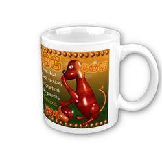 1994 chinese zodiac Wood Dog zodiac on many Coffee Mug styles