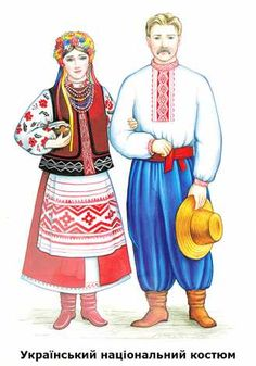 Український національний костюм Fabric Doll Pattern, Fabric Dolls, Traditional Art, Traditional Outfits, Folk Costume, Costumes, Develop Pictures, Folk Clothing, Ukrainian Art