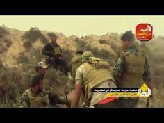 معارك تحرير تكريت الحشد الشعبي والجيش العراقي والشرطة الاتحادية