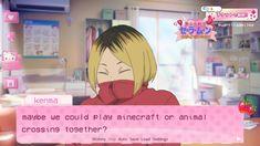 Dating Simulator, Kenma Kozume, Could Play, Animal Crossing, Haikyuu, Family Guy, History, Banana, Kawaii