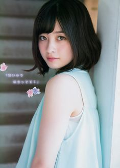Kanna Hashimoto as Yuri Makita Beautiful Japanese Girl, Japanese Beauty, Beautiful Asian Women, Asian Beauty, Prettiest Actresses, Asian Cute, Girl Short Hair, Ulzzang Girl, Pretty Face