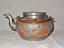 **RARE** Antique Chinese Red Clay with Pewter Dragon Detail Teapot