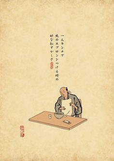 担々麺のお店などは要注意でござる Japanese Quotes, Humor, Funny, Poster, Design, Humour, Funny Photos, Funny Parenting