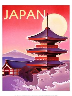 Japan ~ Fine-Art Print - Vintage Travel Art Prints and Posters - Vintage Travel Pictures Poster Art, Retro Poster, Kunst Poster, Canvas Poster, Photo Vintage, Vintage Art, Vintage Style, Japan Kultur, Monte Fuji